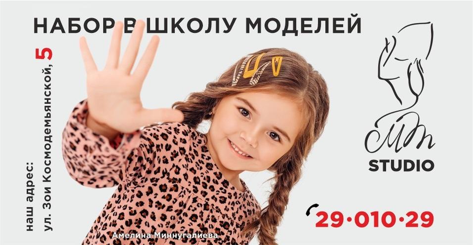 2mt.jpg