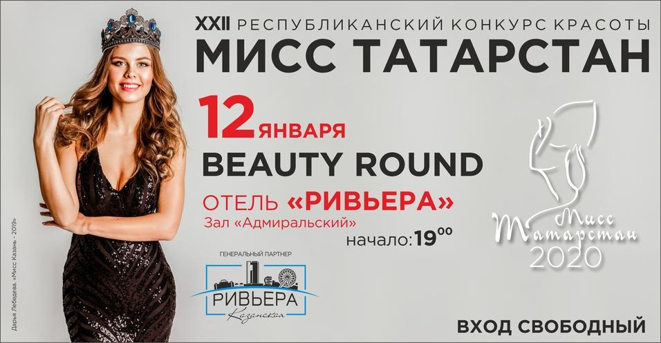 beauty2020.jpg