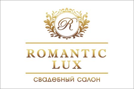 Romantic Lux